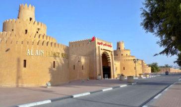 Al-Ain-City-tour