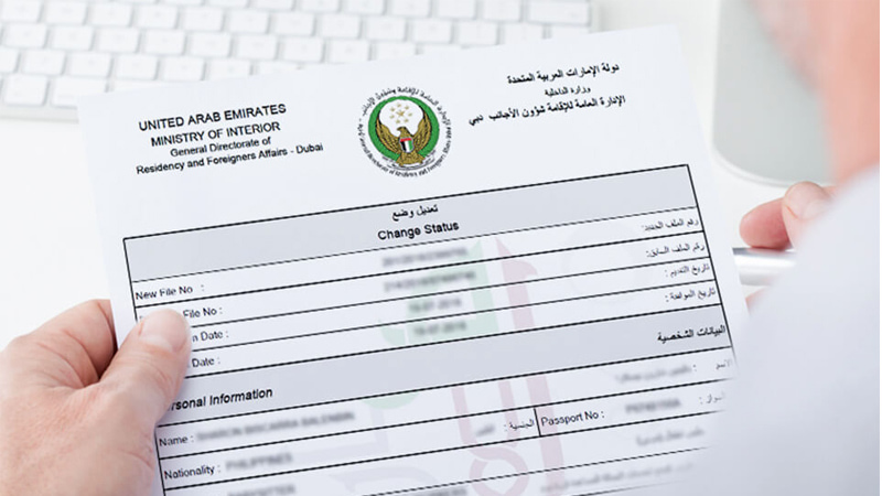change uae visa status
